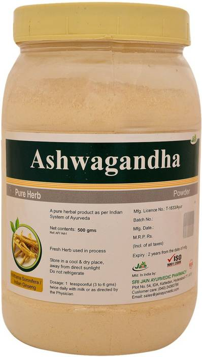 Ashwagandha Benefits for Weight Gain in Hindi