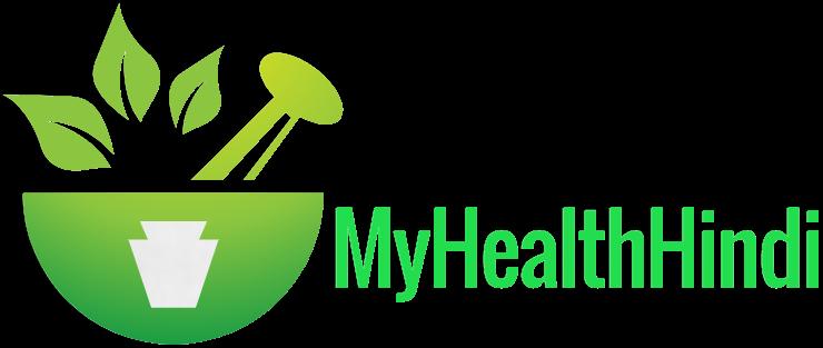 MyHealthHindi